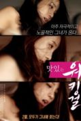 Tasty Working Girl (2017) (เกาหลี 18+)
