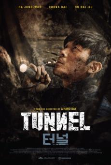 Tunnel (2016) อุโมงค์มรณะ (Soundtrack ซับไทย)
