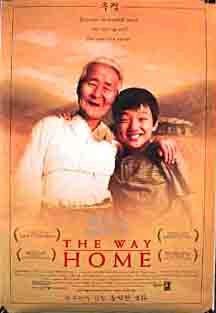 The Way Home (2002) คุณยายผมดีที่สุดในโลก