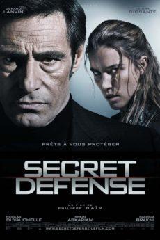 Secret of State (2008) สงครามทรชน ตัดทรชน