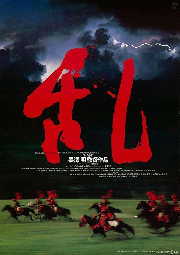 Ran (1985) ศึกบัลลังก์เลือด