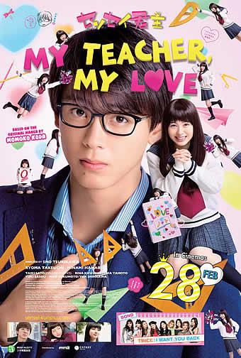 My Teacher My Love (Sensei Kunshu) (2018)