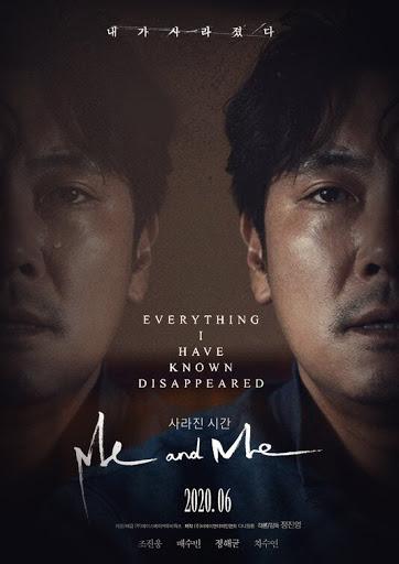 Me and Me (2020)