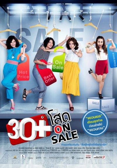30+ Soht On Sale (2011) 30+ โสด