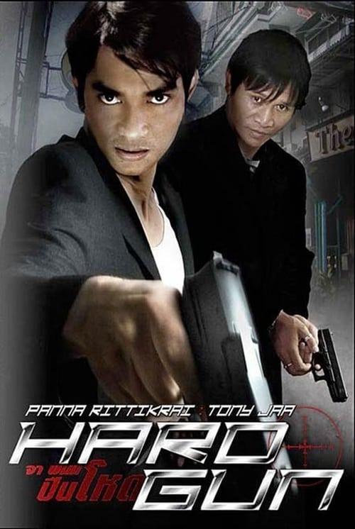 Hard Gun (1996) มือปราบปืนโหด