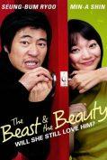 The Beast And The Beauty (2005) หล่อน่ากลัวกะยัยตัวน่ารัก